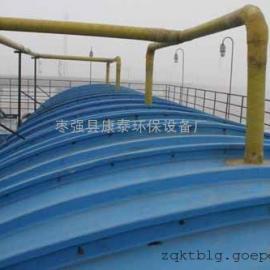 水解酸化池集气罩 拱形盖板生产厂家