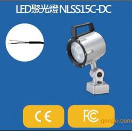 NLSS20C-DC日本NIKK日机 防水型LED聚光灯NLS