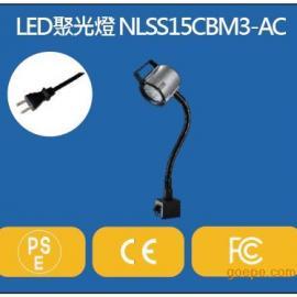 日本NIKKI 磁性座式LED作�I灯BT系列NLSS15CBM3-AC