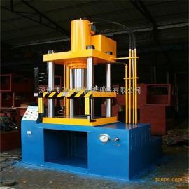 厂家供应60吨三梁四柱液压机