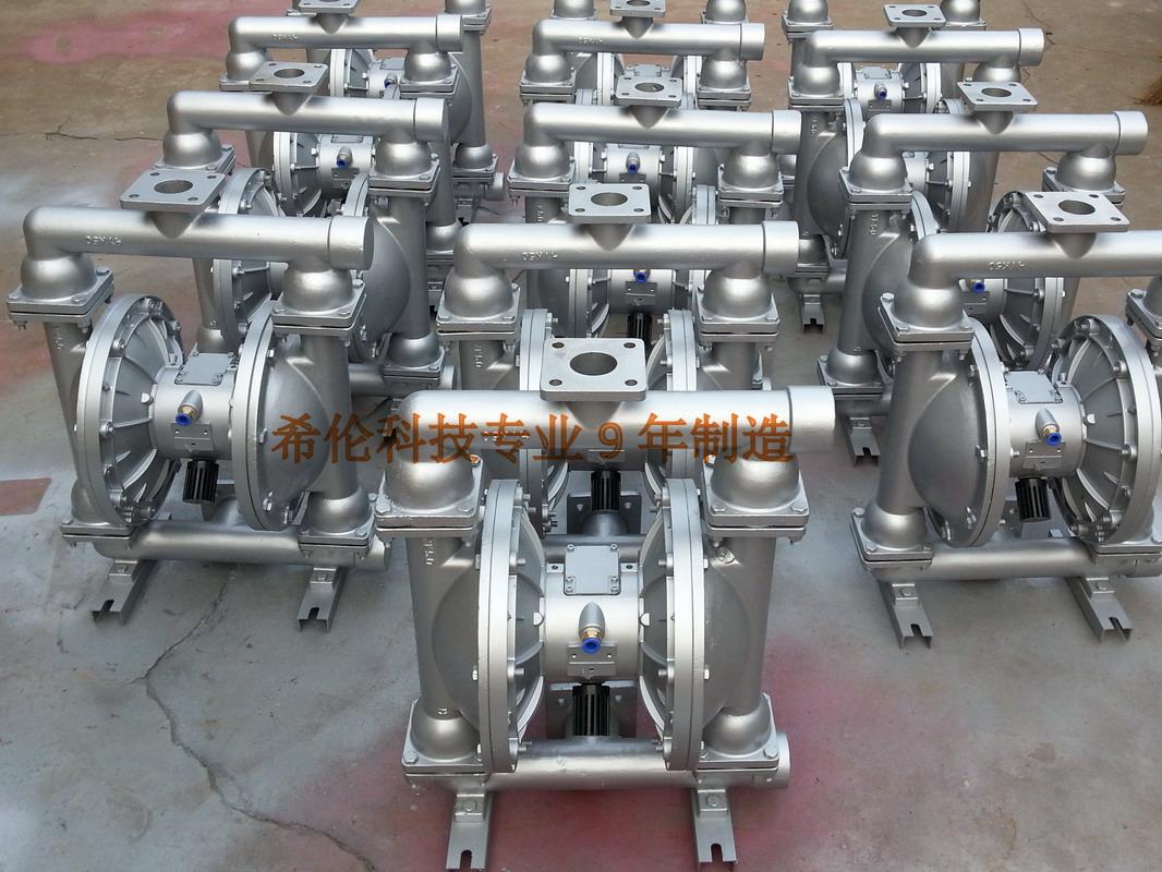 汽动隔膜泵口径50不锈钢隔膜泵304耐酸碱水泵空气隔膜泵沈阳