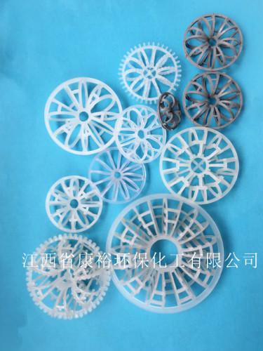 塑料花环填料泰勒花环带刺花环73花环