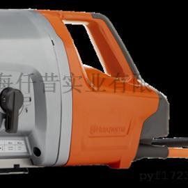 瑞典胡斯华纳富世华DM650管道电缆打孔机通风管道开孔机钻孔机