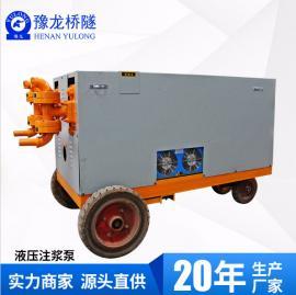 液压水泥注浆机隧道液压注浆泵价格