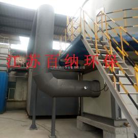 江苏百纳 旋转式蓄热焚烧炉 岩棉生产废气高效、节能处理装置工程