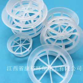 聚丙烯阶梯环 PVC阶梯环价格PP阶梯环厂家