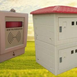 农田灌溉控制器,节水灌溉新武器