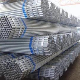 供应:昆明镀锌钢管现货价格
