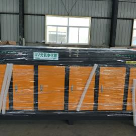 湖南化工厂废气除味设备 成本低 效率高