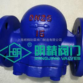 FT44H杠杆浮球式疏水阀 杠杆浮球式蒸汽疏水阀