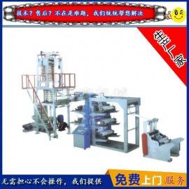 专业的生产厂家【柔性凸版印刷机】吹膜印刷一体机 一次成型