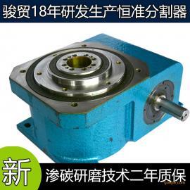 东莞骏贸厂家直销间歇凸轮分割器90DA分度器二年保修包邮