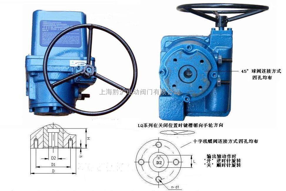 lq型阀门电动装置图片