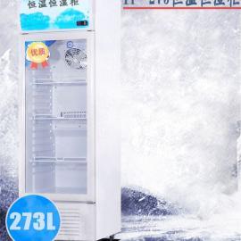 玻璃单门恒温恒湿柜280L