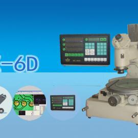 数显大型工具显微镜JX-6D