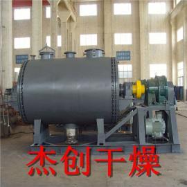 DZPG系列电加热真空耙式干燥机