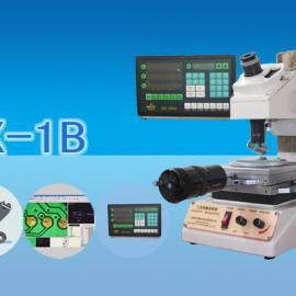 数显型小型工具显微镜GX-1B