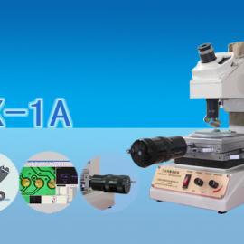 小型工具显微镜GX-1A