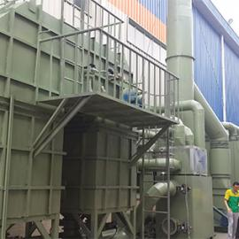 SBZ包装印刷废气处理