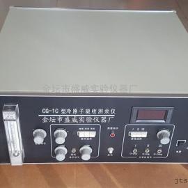 CG-1C型冷标记原子吸收测汞仪