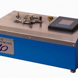 自动快速平衡法微量闪点测试仪