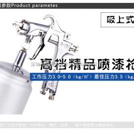 台湾宝丽prona气动喷枪R-101高雾化汽车家具油漆手动型喷漆枪