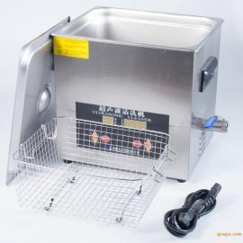长沙明杰大功率超声波清洗机家用洗眼镜首饰手表牙套
