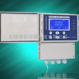 工业在线溶氧仪 LD-7120E型在线自动清洗型溶氧仪