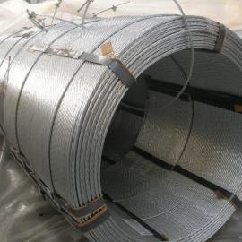 云南钢绞线价格多少钱一吨