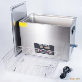东塘超声波清洗机工业商用不锈钢大型容量功率