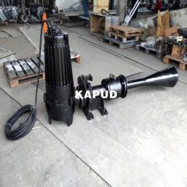 水力射流器 射流曝气机5.5KW 耦合固定式安装 QSB5.5