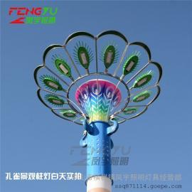 LED孔雀景观灯定制价格 专业景观造型灯节能环保