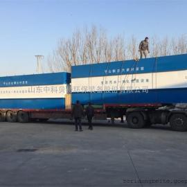 新农村生活污水处理设备-中科贝特地埋式污水处理成套设备
