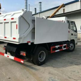 污泥运输车生产厂家-密封自卸式4立方5吨污泥运输车价格