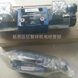 上海SHLIXIN立新液动换向阀4WH25H-L6X/S