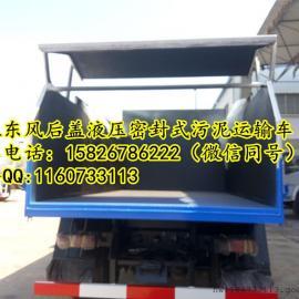 10吨污泥清运车-12吨污泥清运车价格