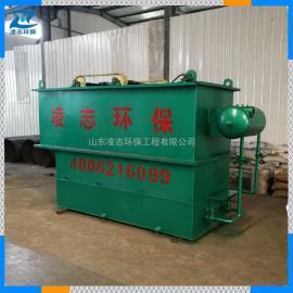 安徽 高效隔油池 一体化溶气气浮机 小型气浮池