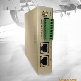 大型设备远程维护系统