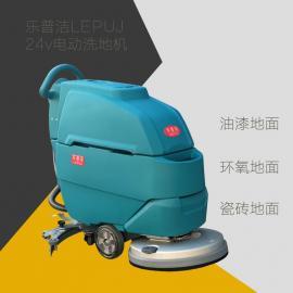 余姚商业用吸尘拖地机乐普洁L-20C电动手推洗地机价格