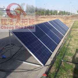 宁夏银川2kw家庭太阳能发电机发电设备太阳能光伏发电