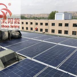甘肃兰州20kw25kw30kw家庭太阳能光伏发电分布式光伏发电