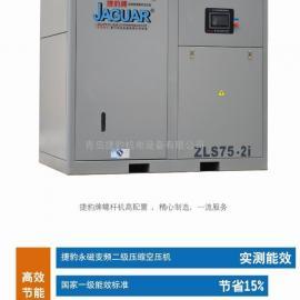 青岛空压机变频螺杆空压机