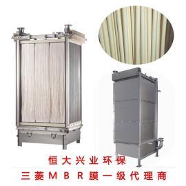 三菱MBR 中空纤维-5CE0003SL超滤膜组件