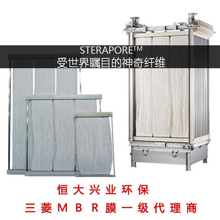 三菱MBR膜60E0025SA广东省一级代理商价格优惠