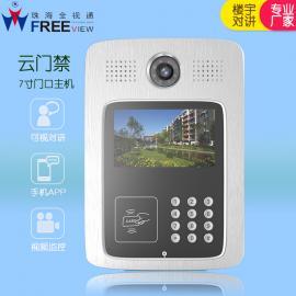 可视对讲视频门禁生产研发厂家 手机APP开锁 楼宇对讲系统