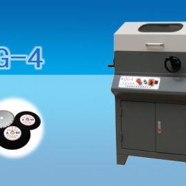 多能切割机QG-4