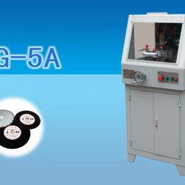 金相试样切割机QG-5A
