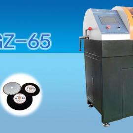 自动金相试样切割机QGZ-65