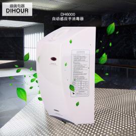 迪�W感��手消毒器 自�屿F化感��手消毒器