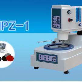 YMPZ-1自动金相试样磨抛机